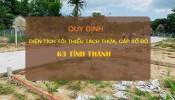 Quy định diện tích đất tối thiểu được cấp sổ đỏ, tách thửa đất nông nghiệp, đất ở
