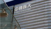 Giá nhà Trung Quốc giảm mạnh nhất lịch sử do covid-19