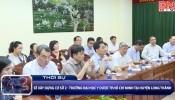 Trường đại học Y dược TP.HCM cơ sở 2 được xây dựng tại Long Thành