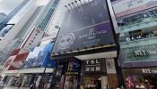 Hồng Kông: Bất động sản thương mại ồ ạt rao bán cắt lỗ