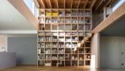 """Sở hữu kệ sách khổng lồ, Parentheses House thực sự là thiên đường với mọi """"con mọt sách"""""""