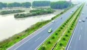 Tuyến cao tốc đoạn Hàm Nghi - Vũng Áng được đề xuất đầu tư 10.014 tỷ đồng
