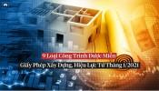 Các quy định về trường hợp được miễn giấy phép xây dựng theo luật xây dựng sửa đổi 2020
